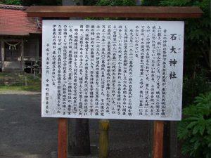 お散歩マップ3