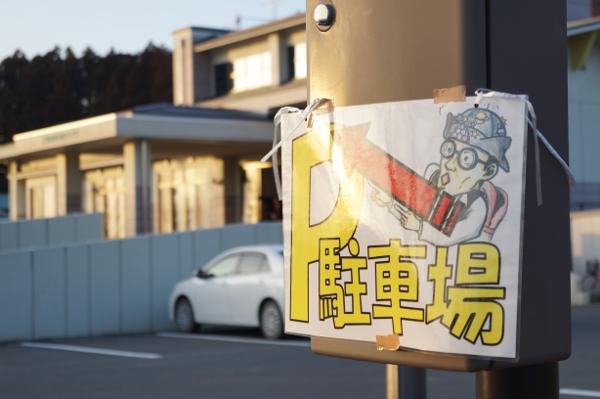 星空観察中田01